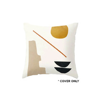 Indoor Cushion COVER - Rising Run Abstract - 45x45