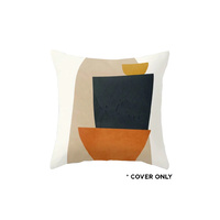 Indoor Cushion COVER - Colour Blocking Abstract - 45x45